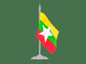 Solenoid valve In Burma